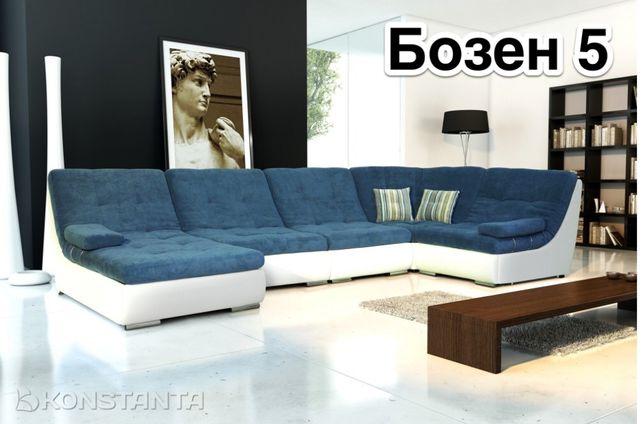 Дивани,дивани кутові,уголок,Constanta,Константа,Будапешт,куток