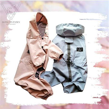 Ubranie dla psa - kombinezon przeciwdeszczowy Spring rozm S