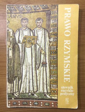 Prawo rzymskie - słownik encyklopedyczny