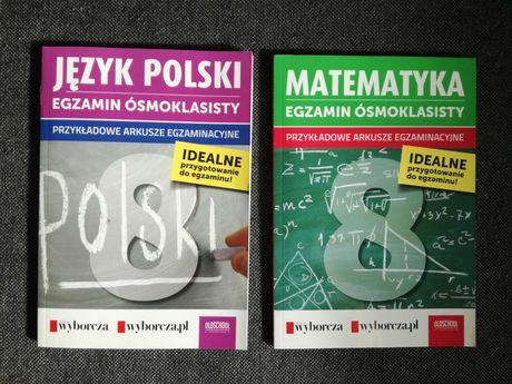 Oddam/ zamienię książki przygotowujące do egzaminu ósmoklasisty