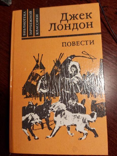 Джек Лондон, 2 книги, 1981 г.