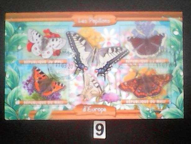 Znaczki , motyle, bloczki B [ 8 pozycji ]