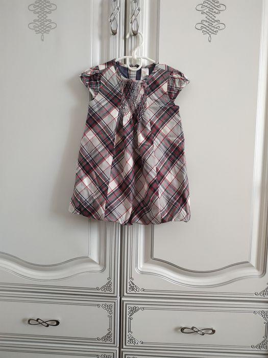 Платье,сукня Хмельницкий - изображение 1
