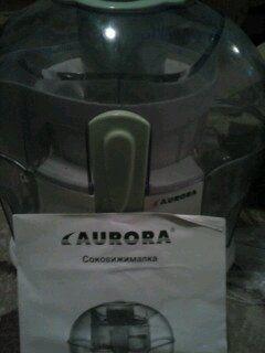 Соковыжималка Aurora AU340