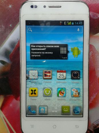 Телефон Fly IQ442 Miracle 2 на запчасти