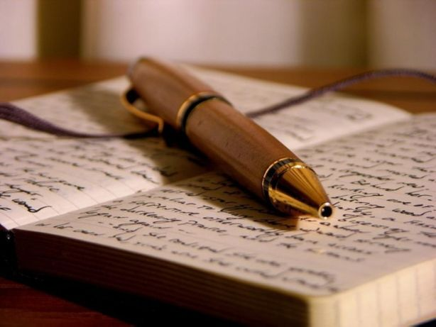 Перепишу/ напишу конспект. Набор текста