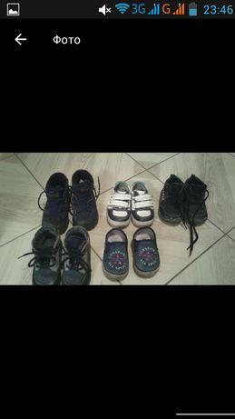 Зимові черевички, чобітки дитячі