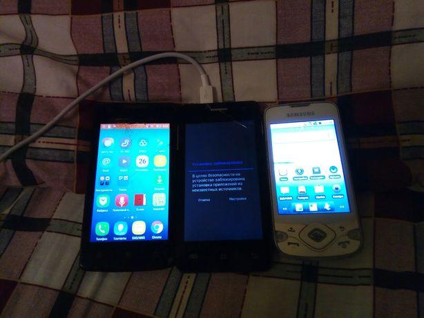 HTC,Lenovo, и Samsung и S-tell