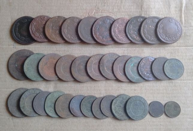 Монеты царской России 35шт.