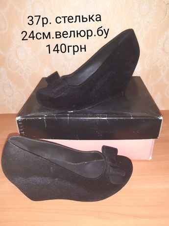 продам туфли, балетки