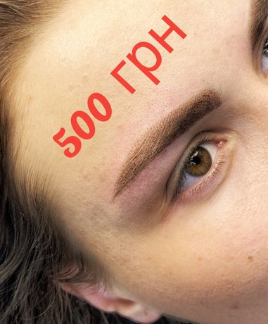 Перманентный макияж бровей,век,губ