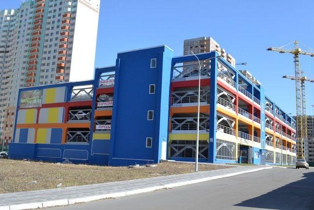 Продам паркинг ЖК Патриотика Софии Русовой 9, 4 этаж Чавдар