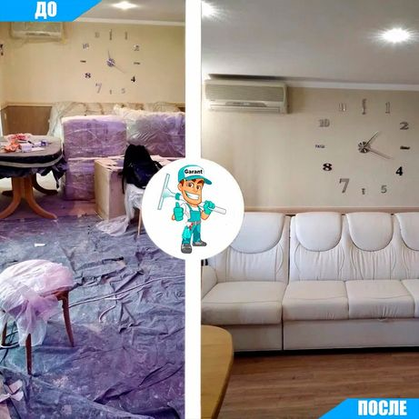 Химчистка чистка матрасов, ковров,диванов,мягкой мебели,кресел,стульев