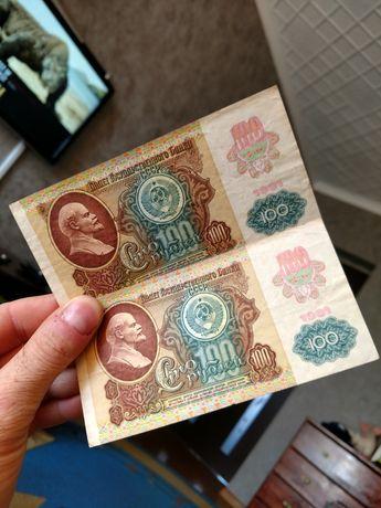 купюра.бона.100 рублей СССР.1991года.