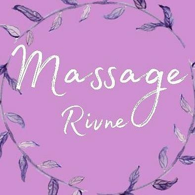 Послуги професійного масажу.