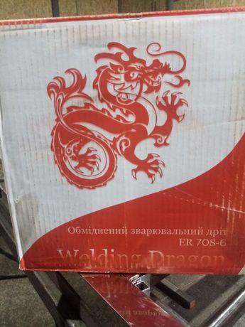 Продам омедненную сварочною проволоку ( обміднений зварювальний дріт )