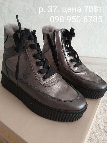 Зимние ботинки кожа р. 37