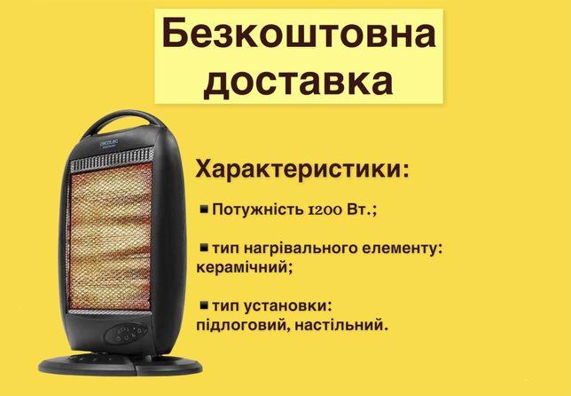 Обігрівач обогреватель Конвектор радиатор радіатор дуйка