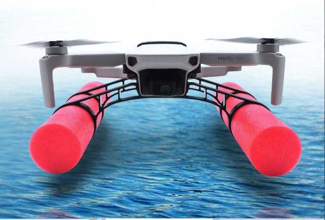 STARTRC Комплект для посадки на воду DJI Mini 2 / Mavic Mini