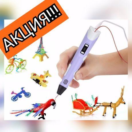 (і)3д Ручка 3d Pen 2 + PLA пластик