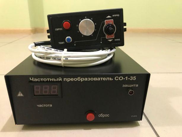 Частотный преобразователь, частотник, преобразователь частот 5.5 кВт