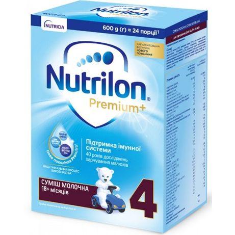 Nutricia Смесь Nutrilon Premium+ 4, 600г 55900852047190
