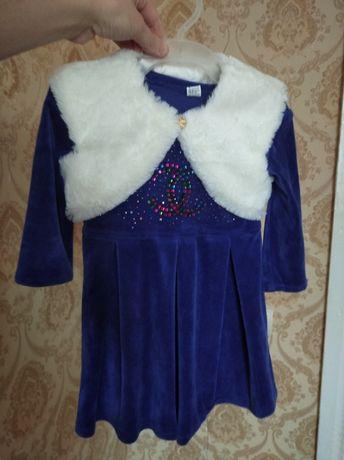 Плаття платье желетка шубка