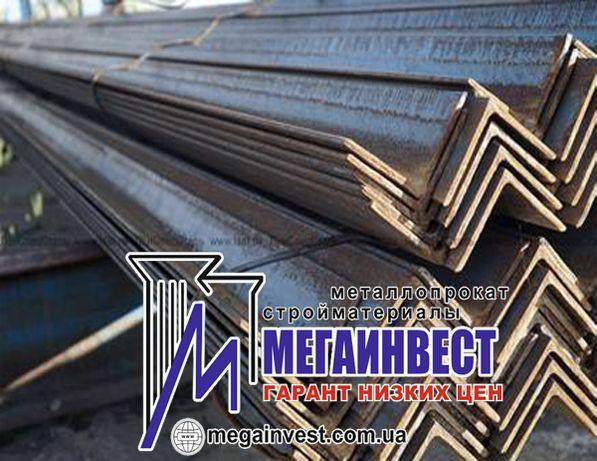 Уголок Металлический по низкой цене в Донецке