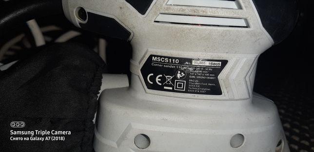 MacAllister  110W MSDLS110