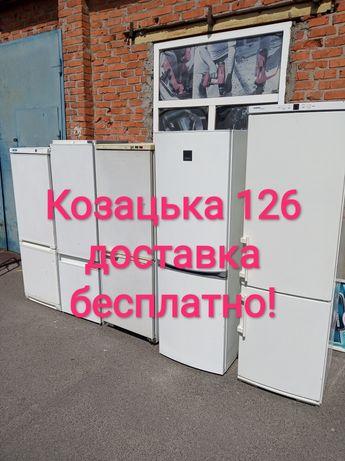 Холодильник для студентов!