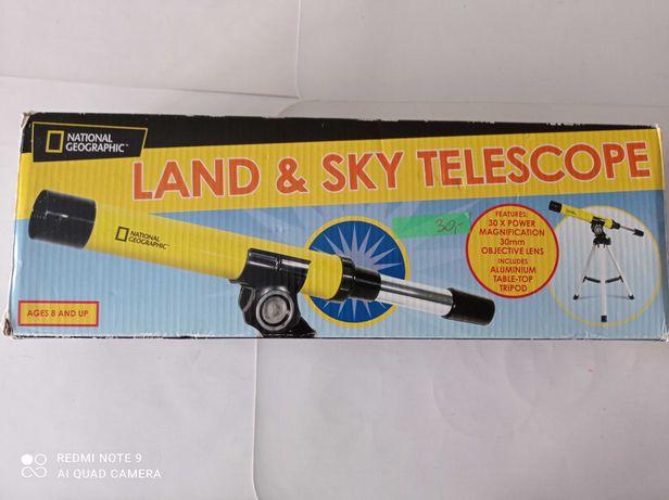 Luneta Land & Sky Telescope
