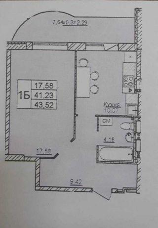 Продам 1-но комнатную квартиру в ЖК Новые Черемушки!