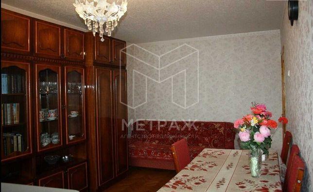 Продам 3 ком.кв. с квадратным холлом Коммунальный рынок Новые Дома
