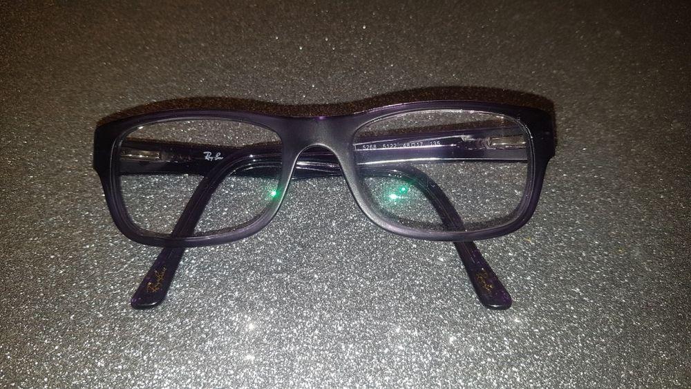 Okulary Ray-Ban dla dziewczynki Szczecin - image 1