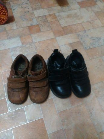 Продам ботинки, туфли 23 р.