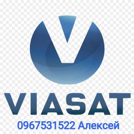 Виасат Украинские и Российские каналы от 89 грн.мес.