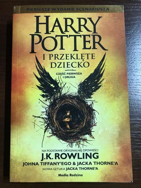 """""""Harry Potter i Przeklęte Dziecko. Część pierwsza i druga"""""""