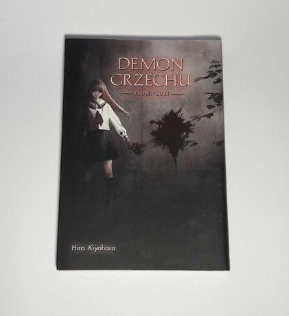 """Sprzedam mangę """"Demon Grzechu""""."""