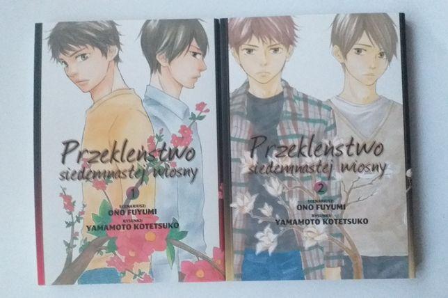 Manga Przekleństwo siedemnastej wiosny tomy 1-2
