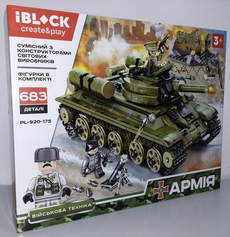 """Конструктор военная серия """"Танк СССР Т-34"""", 683 дет. Лего"""
