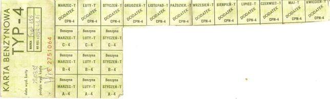 Kartka benzynowa typ-4 typ-2 1988 PRL
