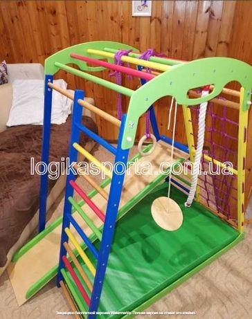 Деревянный напольный детский спортивный комплекс для квартиры. Горка