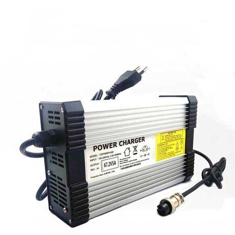ładowarka yzpower 58.8V 6A
