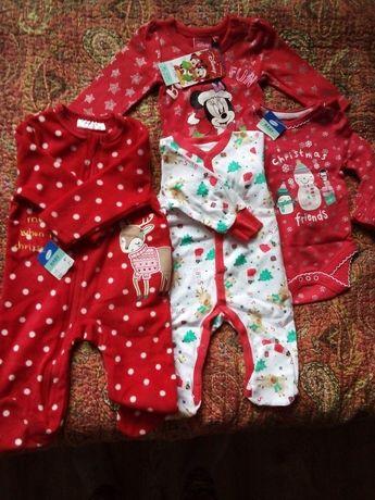 Ubranka nowe świąteczne