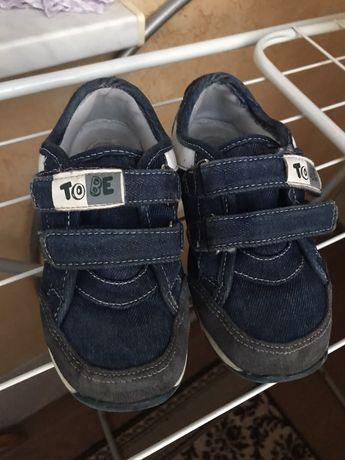 Кросівки Chicco