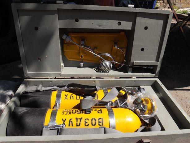 Акваланг  для подводного   плаванья   АВМ  5