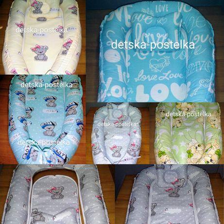 Гнездо-кокон для новорожденного с подушечкой(подушка для беременной)