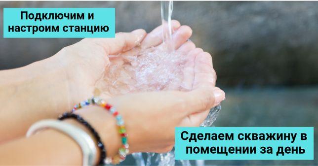 Бурение скважин Днепр, Новомосковск и районы