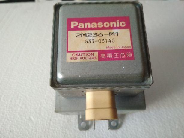 Магнетрон инверторный 2м236