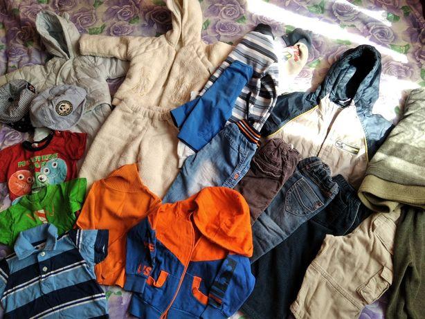 Обмен детских вещей  на мальчика и девочку пакетами